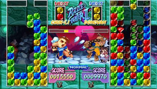 Capcom Puzzle World Screenshot 2