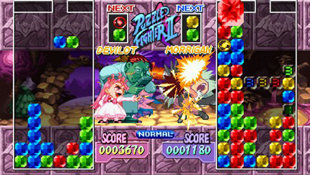 Capcom Puzzle World Screenshot 3