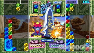 Capcom Puzzle World Screenshot 8