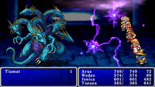 FINAL FANTASY® Screenshot 3