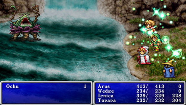 FINAL FANTASY® Screenshot 13