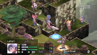 Disgaea: Afternoon of Darkness Screenshot 6