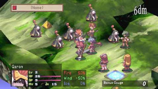 Disgaea: Afternoon of Darkness Screenshot 9