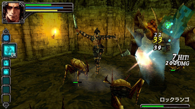 Warriors of the Lost Empire Screenshot 7