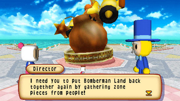 Bomberman Land Screenshot 1