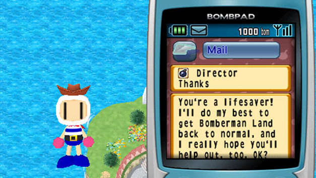 Bomberman Land Screenshot 4
