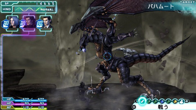 CRISIS CORE™ - FINAL FANTASY® VII Screenshot 4