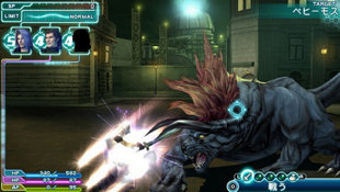 CRISIS CORE™ - FINAL FANTASY® VII Screenshot 5