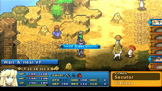 Wild ARMs XF Screenshot 1