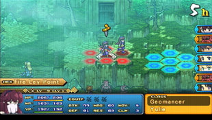 Wild ARMs XF Screenshot 8