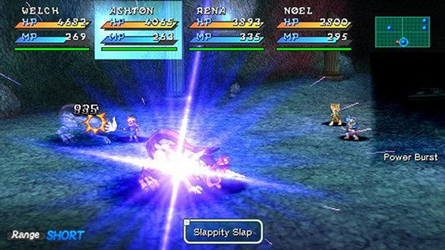 STAR OCEAN: Second Evolution Screenshot 1