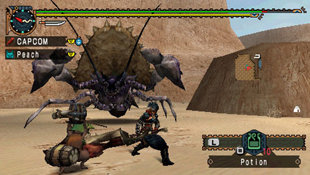 Monster Hunter Freedom Unite Screenshot 3