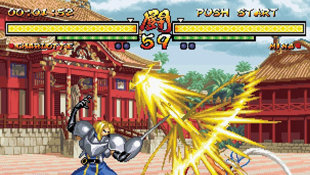 Samurai Showdown Anthology Screenshot 3
