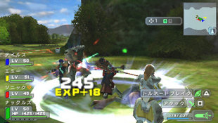 Phantasy Star™ Portable Screenshot 3