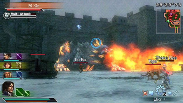 Dynasty Warriors®: Strikeforce Screenshot 1