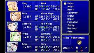 FINAL FANTASY® IV: The Complete Collection Screenshot 6