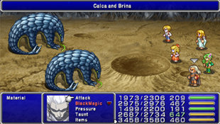 FINAL FANTASY® IV: The Complete Collection Screenshot 8