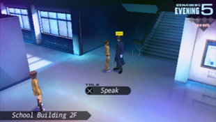 Fate/EXTRA Screenshot 2