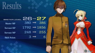 Fate/EXTRA Screenshot 6