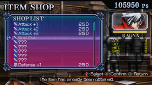BlazBlue Continuum Shift II Screenshot 12