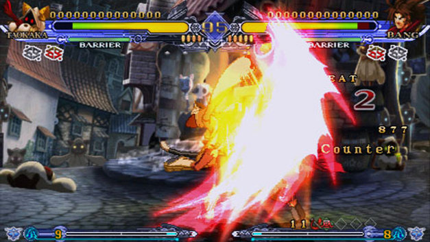 BlazBlue Continuum Shift II Screenshot 19