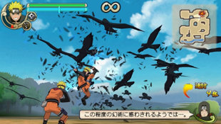 NARUTO SHIPPUDEN™: Ultimate Ninja Impact™ Screenshot 3