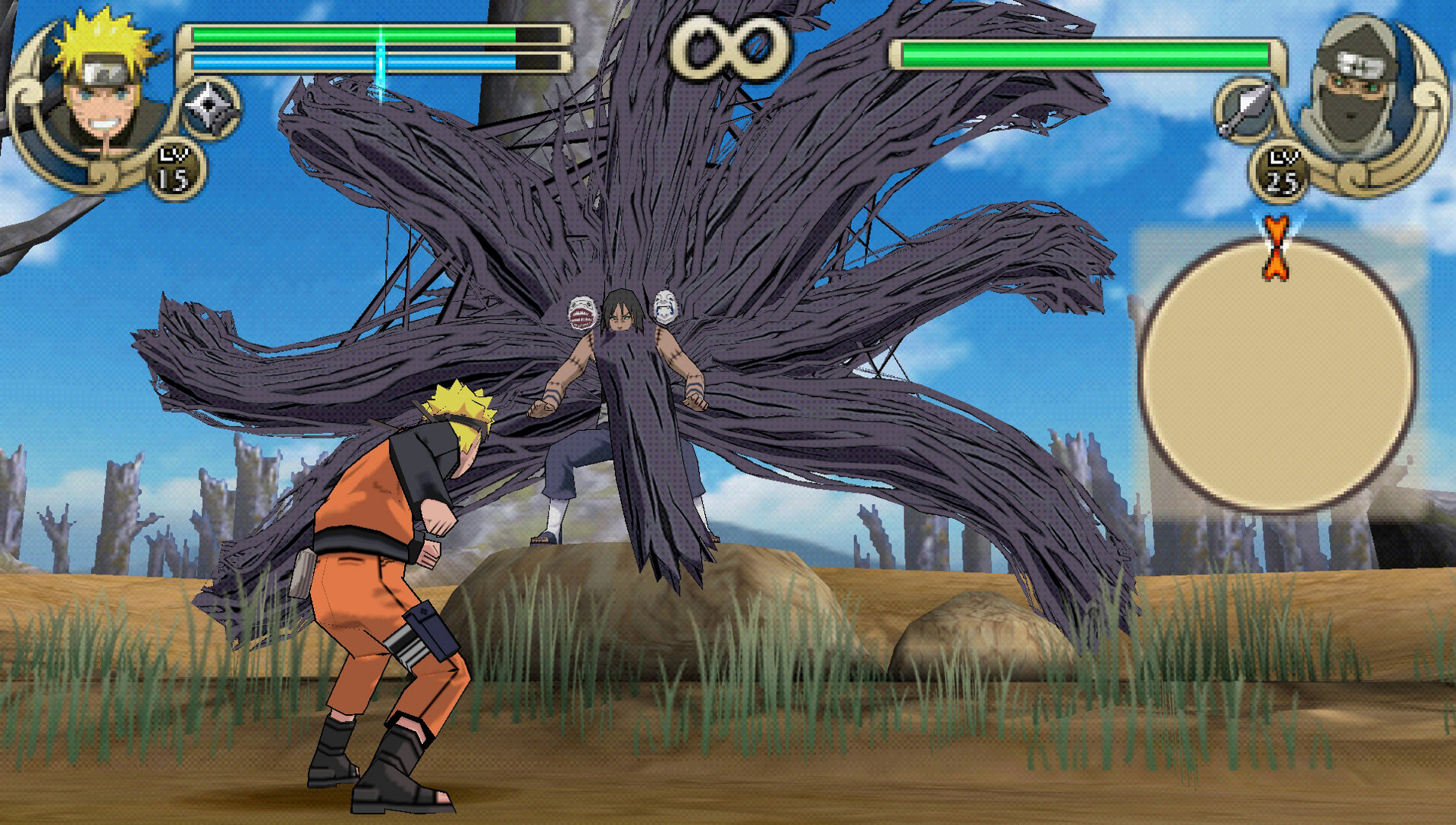 NARUTO SHIPPUDEN™: Ultimate Ninja Impact™ Game | PSP - PlayStation
