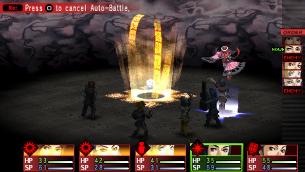 Shin Megami Tensei®: Persona®2: Innocent Sin Screenshot 7