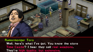 Shin Megami Tensei®: Persona®2: Innocent Sin Screenshot 9