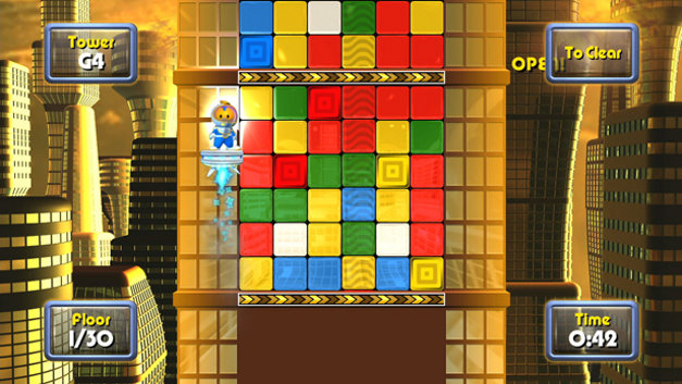 Go! Puzzle™ Screenshot 4