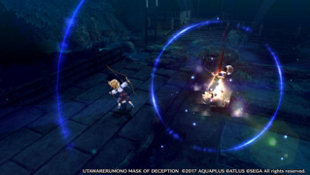 Utawarerumono: Mask of Deception Screenshot 2