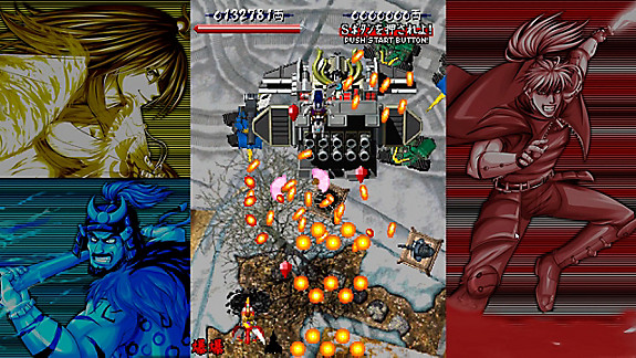VASARA Collection - Screenshot INDEX