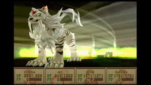 Wild Arms™ 3 Screenshot 6