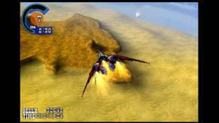 Wild Arms™ 3 Screenshot 3