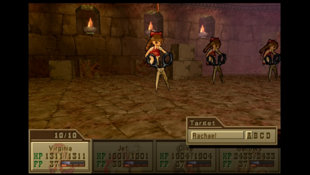 Wild Arms™ 3 Screenshot 2