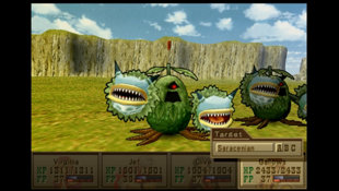Wild Arms™ 3 Screenshot 8