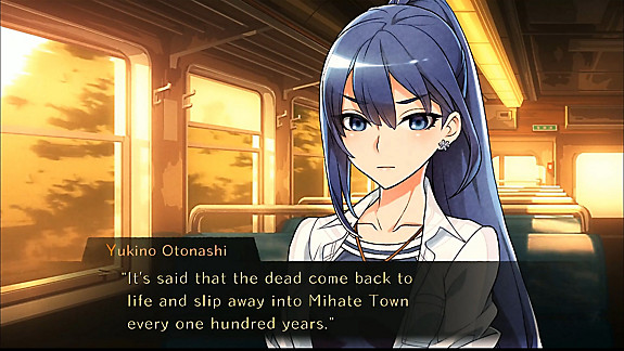 WORLDEND SYNDROME - Screenshot INDEX