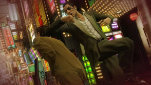 Yakuza 0 Screenshot 11