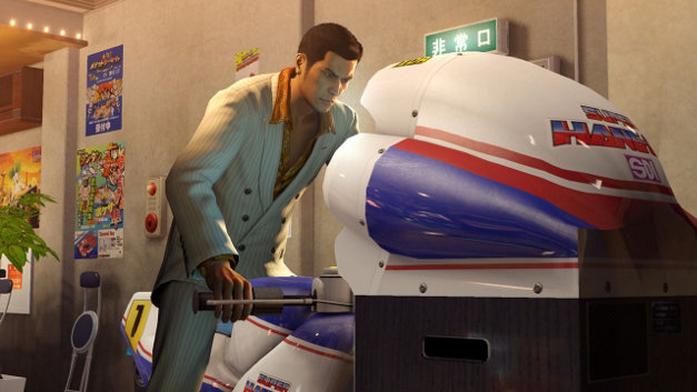 yakuza-0-screen-06-ps4-us-26sep16