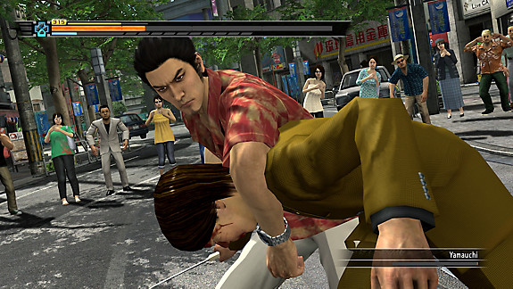 Yakuza 3 Remastered - Screenshot INDEX