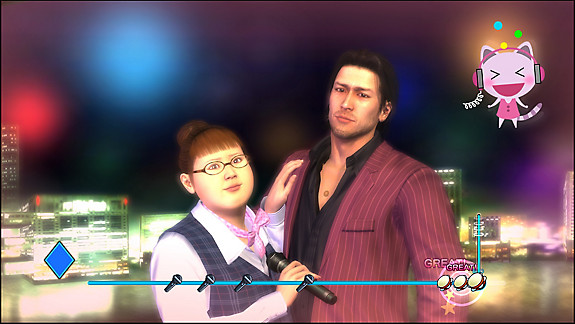 Yakuza 4 Remastered - Screenshot INDEX