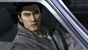 Yakuza 5 Screenshot 5