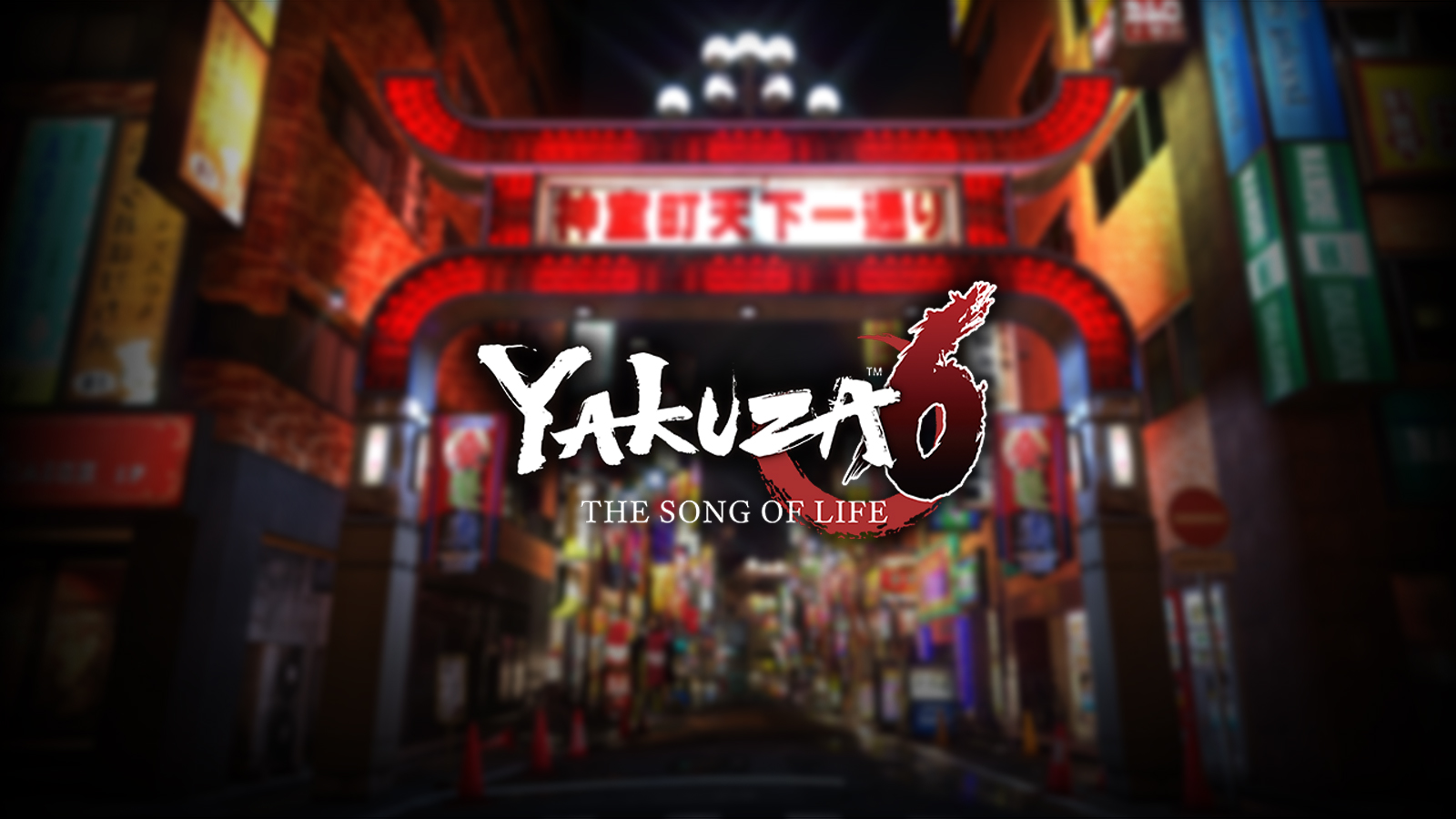 yakuza 6 ps4 special edition