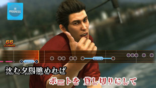 Yakuza 6: The Song of Life Screenshot 3