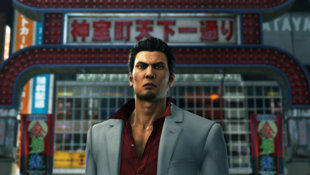 Yakuza 6: The Song of Life Screenshot 6