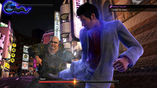 Yakuza 6: The Song of Life Screenshot 5