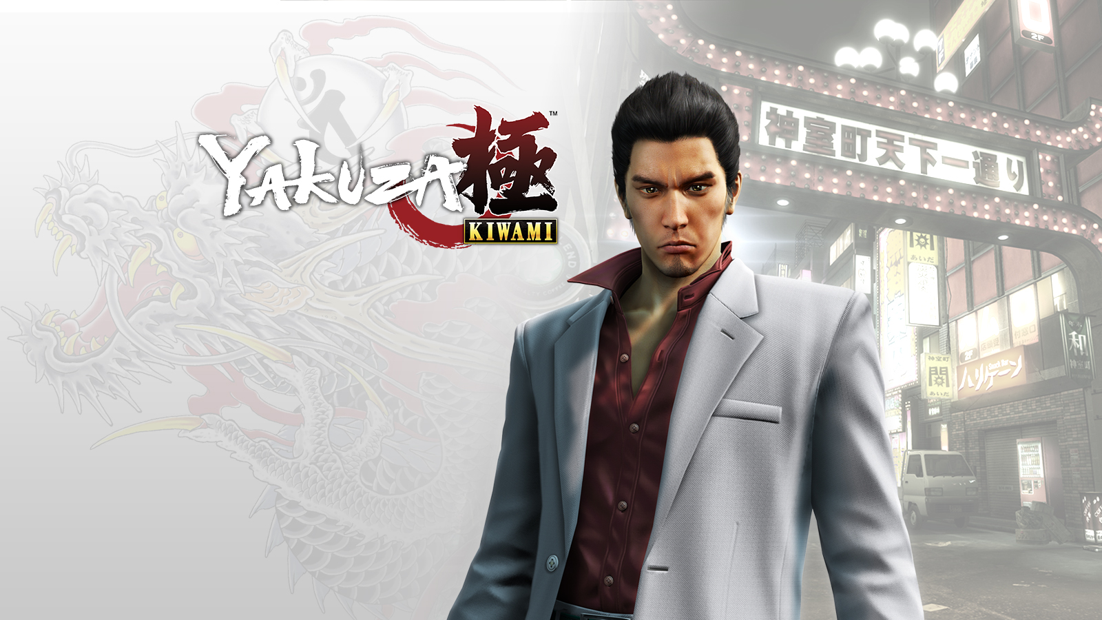 yakuza-kiwami-listing-thumb-01-ps4-us-03dec16 (1600×900)